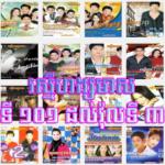 RHM CD Collection Vol.101 to Vol.300